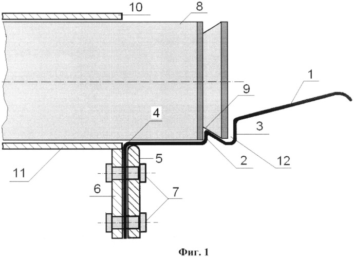 Стопорное устройство направляющей ракетной пусковой установки
