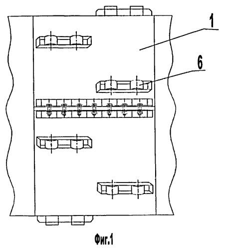 Опорно-центрирующее изделие для предохранения изоляционного покрытия трубопровода в защитном кожухе (варианты)