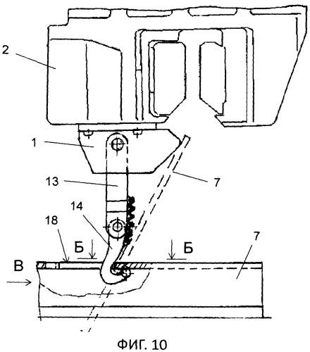 Способ подъема и подачи сваи в зев зажима сваепогружателя и устройство для его осуществления