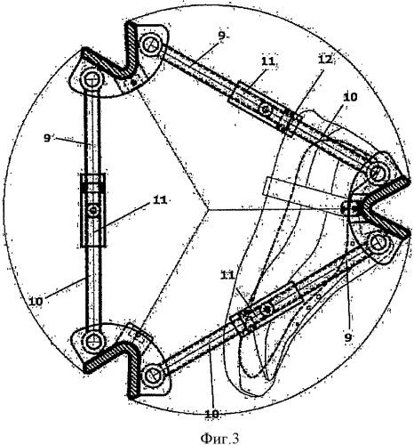 Устройство для стирки обуви в стиральной машине