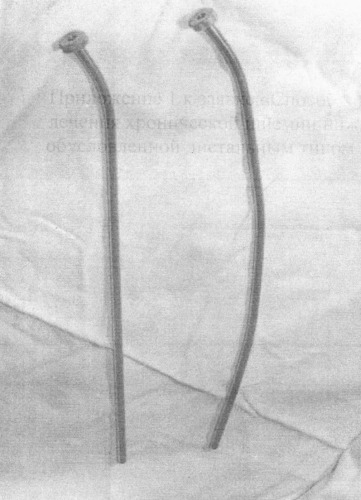 Способ хирургического лечения хронической ишемии нижних конечностей, обусловленной дистальным типом поражения сосудов