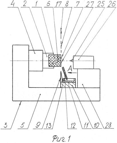 Способ формирования наноразмерных структур