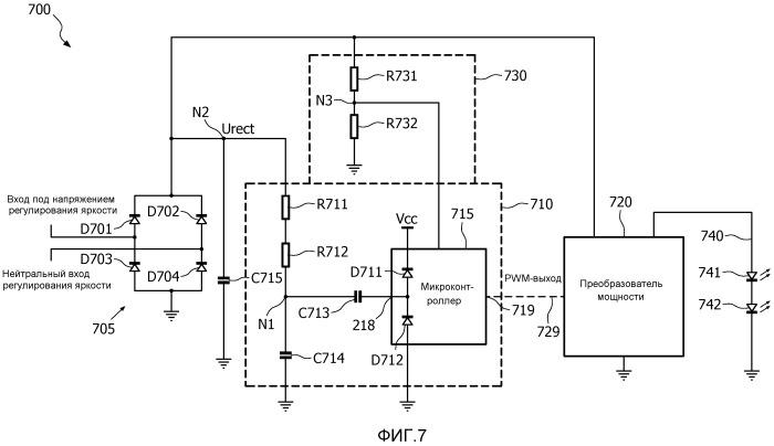 Способ и аппаратная система для определения фазового угла регулятора яркости и избирательного определения универсального входного напряжения для твердотельных осветительных установок