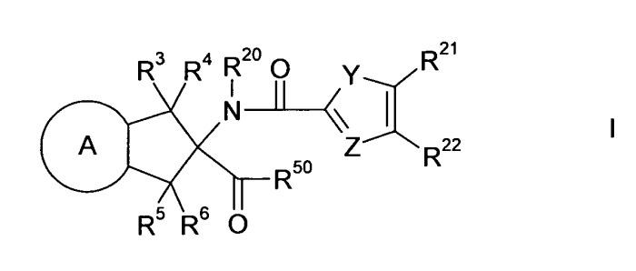 Ациламино-замещенные производные конденсированных циклопентанкарбоновых кислот и их применение в качестве фармацевтических средств