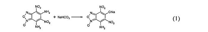 Способ получения комплекса натрия 4,6-динитро-5,7-диамино-бензофуроксана