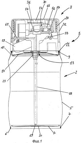 Одноразовый контейнер, способ его использования и способ оказывания на него давления