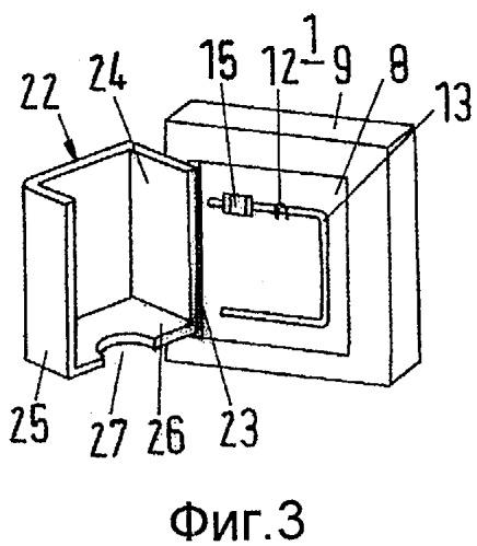 Электромонтажное устройство с зарядным устройством и возможностью хранения мобильного телефона