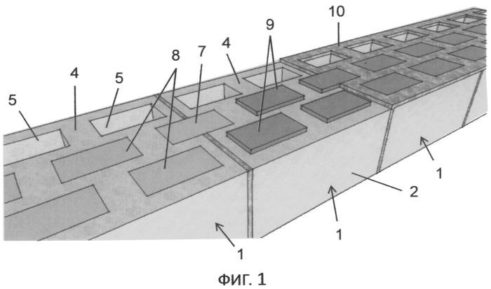 Способ возведения ложковой кладки из строительных блоков