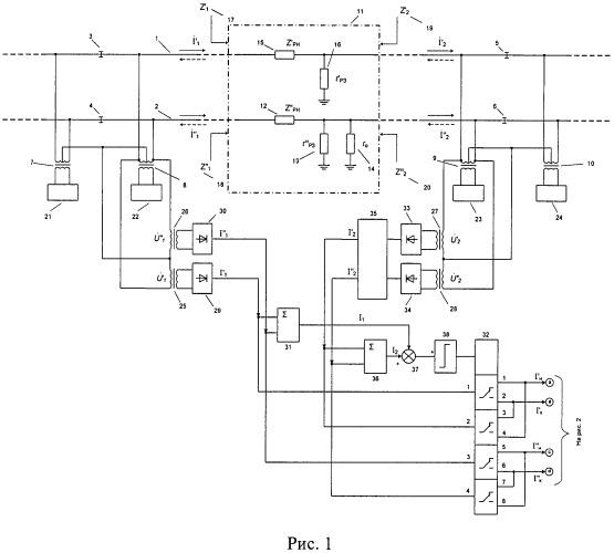 Устройство диагностики состояния электрического сопротивления рельсовых линий в рельсовых цепях на участках с электротягой переменного тока