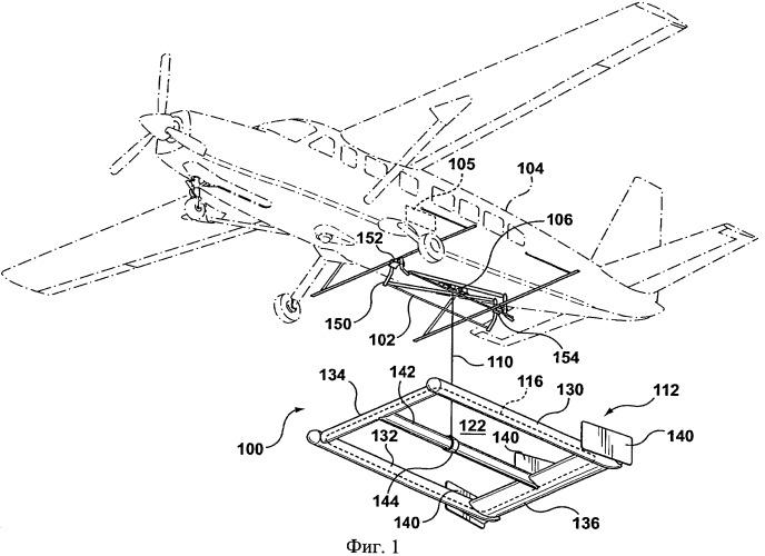 Буксируемый узел для воздушного судна с неподвижным крылом для геофизической съемки