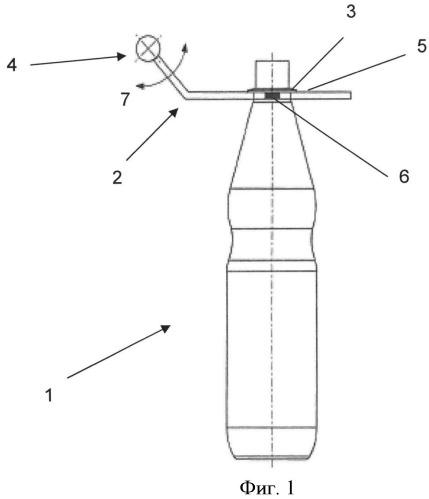 Инспекционное устройство для обнаружения посторонних веществ