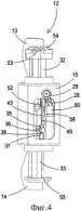 Способ и устройство для измерения цилиндров