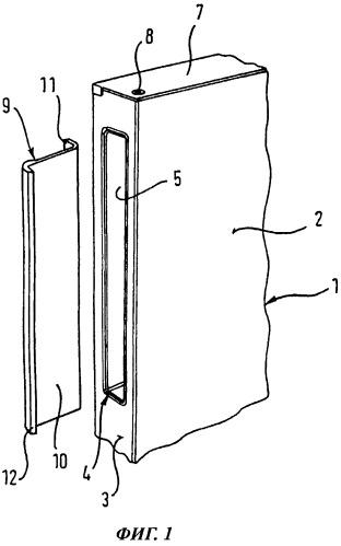 Дверь холодильного аппарата