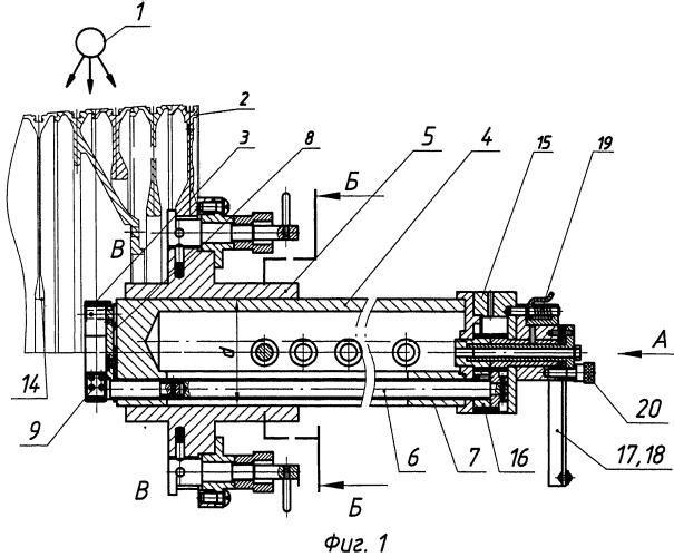 Установка для рентгеновского контроля сварных швов цилиндрических изделий