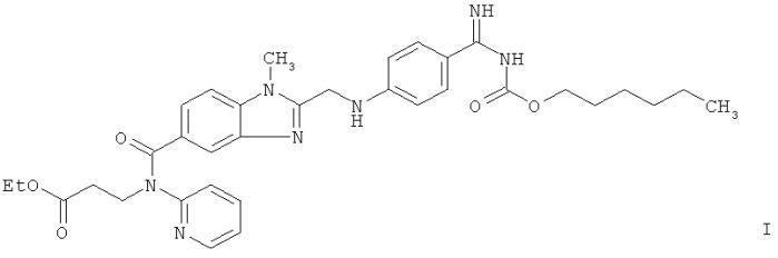 Способ получения лекарственных соединений, содержащих дабигатран