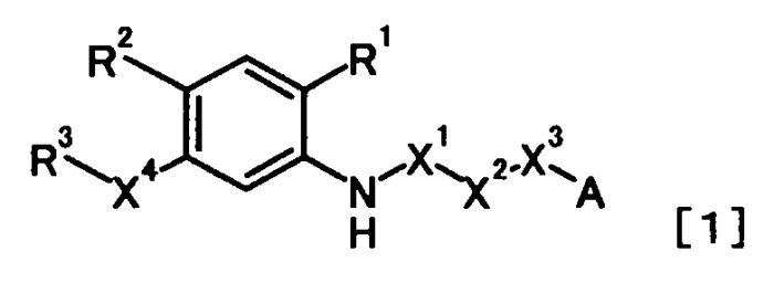 Производное n-ацилантраниловой кислоты или его соль