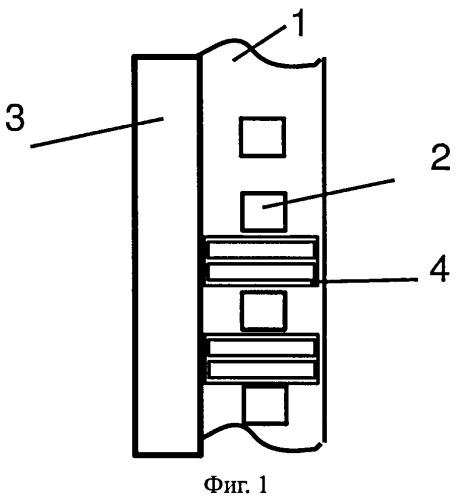 Система датчиков контроля размещения оборудования в телекоммуникационной стойке