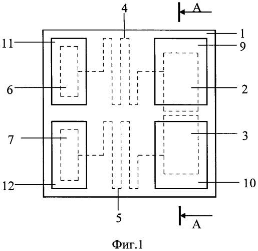 Сегнетоэлектрический свч конденсатор