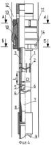 Скважинный газопесочный сепаратор