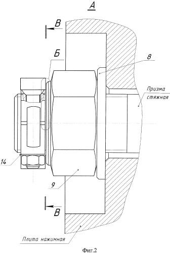 Стопорный элемент статора крупной электрической машины