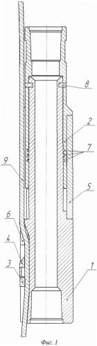 Способ разъединения оборудования при проведении внутрискважинных работ с одновременным разъединением электрических либо гидравлических линий