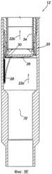 Клапан подземной скважины, приводимый в действие за счет дифференциального давления