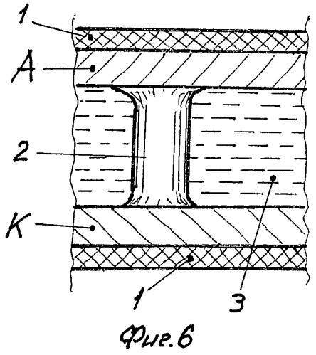 Конструктивный аккумулятор (варианты)