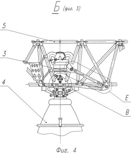 Устройство для фиксации камеры жидкостного ракетного двигателя