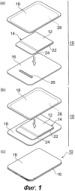 Упаковка для самоклеющейся адгезивной ленты