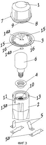 Патрон лампы для печи с байонетным замком