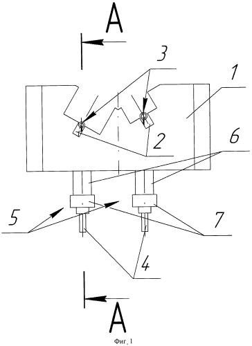 Катод рентгеновской трубки