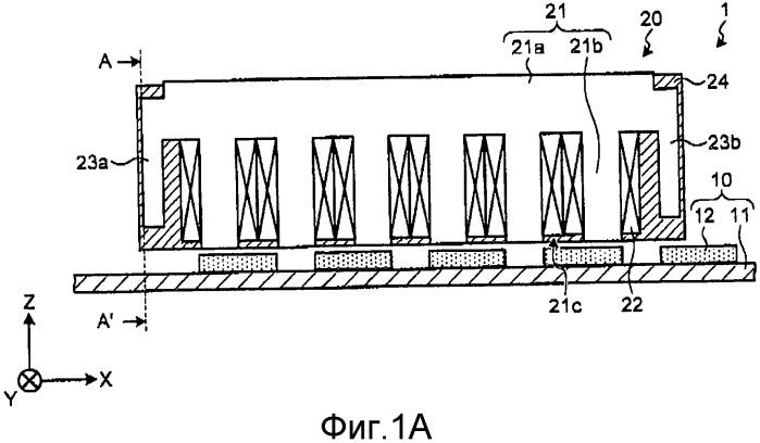 Якорь линейного электродвигателя и линейный электродвигатель