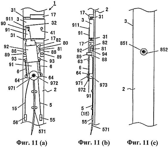 Исполнительно-приводной механизм измерительного преобразователя и жидкокристаллическое дисплейное устройство, оснащенное исполнительно-приводным механизмом измерительного преобразователя