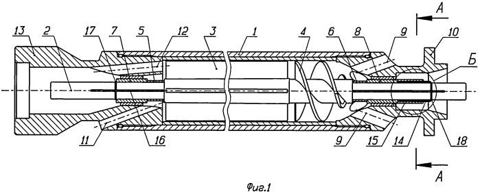 Центробежный газосепаратор