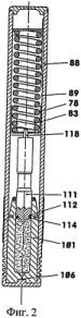 Безыгольный одноразовый инъектор с изгибаемо-упругим корпусом