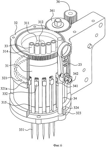 Устройство замены игловодителей в швейной машине