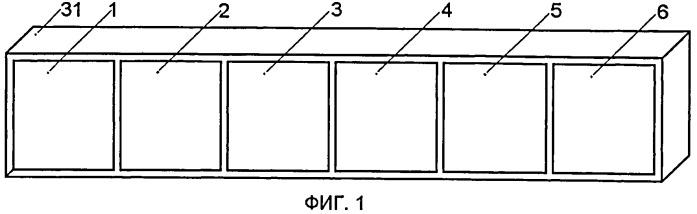 Способ формирования из взаимосвязанных фрагментов единого информационного образа для его показа в смотровом окне демонстрационного стенда