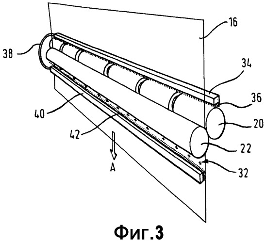 Устройство для раздачи абсорбирующих листовых изделий и способ модификации такого устройства