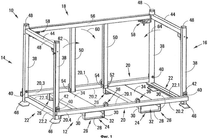 Складной контейнер(варианты)