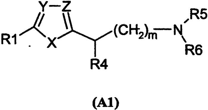 Производные пятичленных гетероциклов, способ их получения и их применение в качестве лекарственных средств