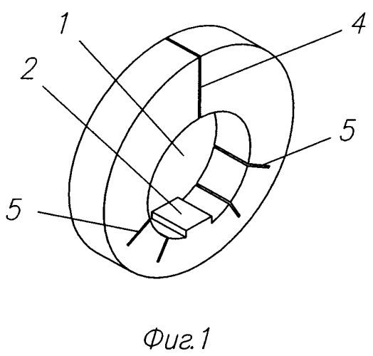 Груз для балансировки редуктора