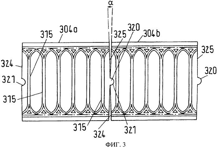 Размещение и/или фиксация отрезков электрических линий вдоль пути движения транспортного средства