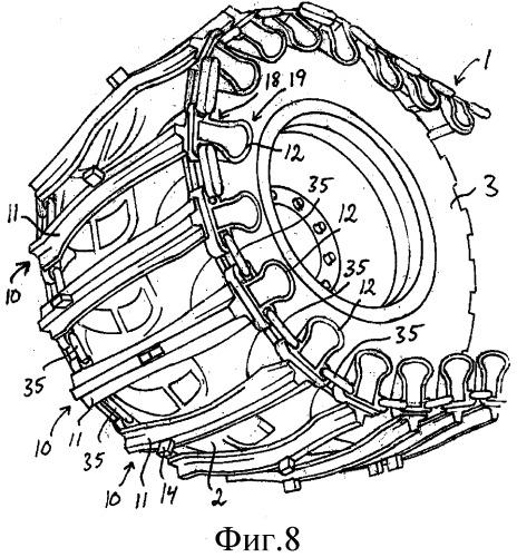 Звено гусеничной цепи с двумя боковыми опорными элементами и способ изготовления опорного элемента для подобного звена гусеничной цепи