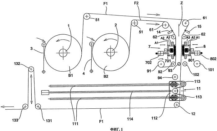 Устройство подачи листового материала и способ соединения частей материала