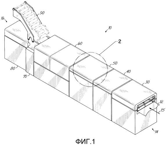 Накопительное устройство для отдельных объектов из бумаги или пленки и соответствующие способы