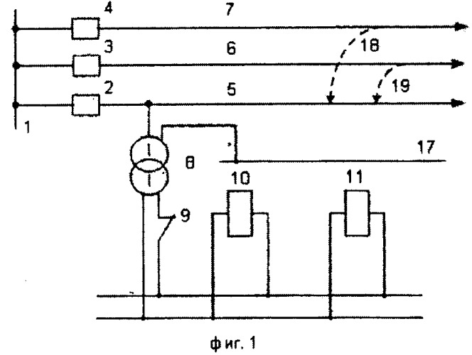 Устройство контроля короткого замыкания в контактной сети переменного тока двухпутного участка железной дороги