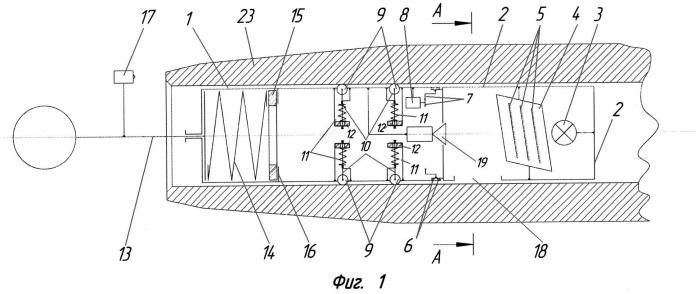 Устройство контроля макродефектов на внутренней поверхности труб