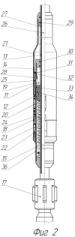Устройство для изоляции зон осложнения бурения скважины и нарушения обсадных колонн профильным перекрывателем с цилиндрическими участками