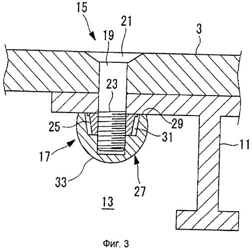 Колпачок, крепежная конструкция, использующая этот колпачок, и самолет, включающий в себя крепежную конструкцию