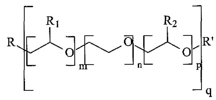 Способ получения самосвязывающихся пигментных частиц с использованием гребенчатых акриловых сополимеров с гидрофобными группами в качестве сшивающих агентов, самосвязывающиеся пигментные частицы и их применение